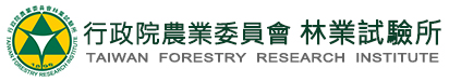 TAIWAN FORESTRY RESEARCH INSTITUTE LOG